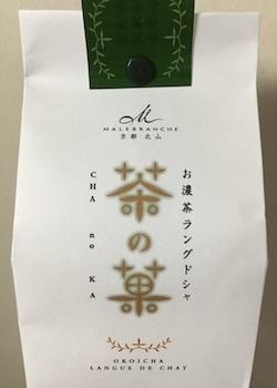 tyagashioisii.JPG